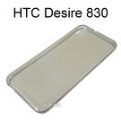 超薄透明軟殼 [透灰] HTC Desire 830