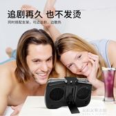 手機散熱器降溫貼通用支架風扇游戲手柄冷卻  朵拉朵衣櫥