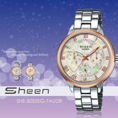 Sheen 個性甜美 34mm/SHE-3055SG-7A/晶鑽/珍珠貝/SHE-3055SG-7AUDR