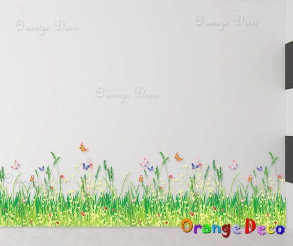 壁貼【橘果設計】春天的原野 DIY組合壁貼/牆貼/壁紙/客廳臥室浴室幼稚園室內設計裝潢
