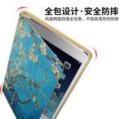 蘋果平板保護套ipad mini2薄ip迷你1防摔平板保護套 JD5365【KIKIKOKO】