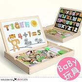 寶寶DIY木製磁性字母數字動物拼拼樂 益智玩具