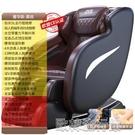 【快出】電動按摩椅家用全自動多功能全身沙...