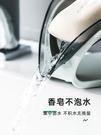 香皂盒 肥皂盒免打孔不積水香皂托家用置物架吸盤創意洗衣瀝水衛生間 歐歐