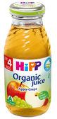 喜寶 HiPP 綜合蘋果葡萄汁 200ml