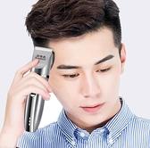 理髮器 理發器電推剪頭發電動電推子神器自己剪剃頭刀工具家用【快速出貨八折特惠】