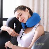 脖子u型枕護頸枕記憶棉頸椎枕旅行U型枕飛機u形頭枕午睡便攜頸枕「時尚彩虹屋」