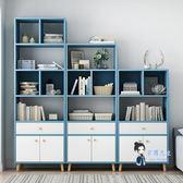 書櫃 簡易書架置物架落地學生臥室小書櫃客廳省空間經濟型簡約組裝架子T 2色