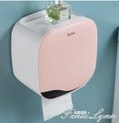 卡貝衛生間廁所紙巾盒衛生紙置物架卷紙盒免打孔創意手紙盒紙巾架 范思蓮恩
