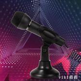 直播話筒 臺式筆記本電腦專用麥克風YY語音K歌電容麥話筒 nm8363【VIKI菈菈】