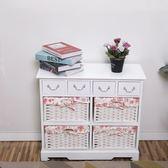 【全館】現折200田園簡約抽屜式收納柜子多功能整理柜簡易床頭柜實木白色臥室斗柜