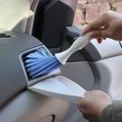 多功能天使清潔刷 汽車風口刷 電腦鍵盤刷 除塵刷 空調縫隙清潔刷 凹槽清潔刷【SV9795】BO雜貨