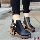 高跟裸靴 粗跟短靴女單靴2021新款英倫風拉鍊馬丁靴秋冬加絨高跟鞋百搭裸靴 coco