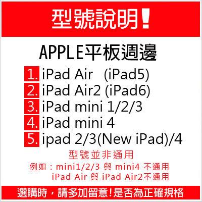 3D精細 客製 撞色 Color 彩虹 潑墨 iPad Mini 1 2 3 4 保護殼 保護套 磨砂殼 SG 品牌手作【Z0210084】