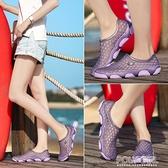 速亁溯溪鞋女戶外兩棲涉水鞋防滑女士包頭涼鞋沙灘鞋漂流鞋男女鞋 夏季新品