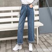 老爹褲闊腿牛仔褲女新款韓版CHIC學生寬鬆可調節高腰直筒褲潮 繽紛創意家居