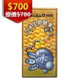 【新包裝】亞米貝比 生物酵素膠囊50粒 有益活菌 乳酸菌 超暢 天天好順暢 具實體店面
