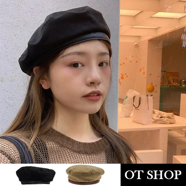 OT SHOP [現貨]帽子 貝雷帽 畫家帽 麂皮拼接皮革 帽圍可調 百搭時尚英倫復古穿撘配件 黑/駝色 C2160