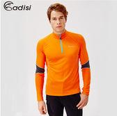 ADISI 男半門襟智能纖維超輕速乾長袖上衣AL1521044 (S~3XL) / 城市綠洲專賣(速乾、保暖、輕量)