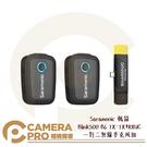 ◎相機專家◎ Saramonic 楓笛 Blink500 B6 一對二無線麥克風組 TX-TX+RXUC 領夾式 勝興公司貨