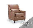 {{ 海中天休閒傢俱廣場 }} G-35 摩登時尚 沙發系列 358-9A 達米安單人椅