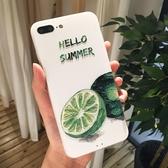 蘋果手機殼全包防摔小清新浮雕磨砂【奇趣小屋】