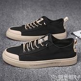 帆布鞋2021新款秋季男鞋男士帆布韓版潮流百搭休閒平板鞋老北京布鞋潮鞋 嬡孕哺 新品