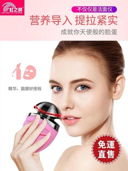 美容儀面部精華溫熱導入儀充電式深層清潔毛孔電動導出洗臉器 【全館免運】