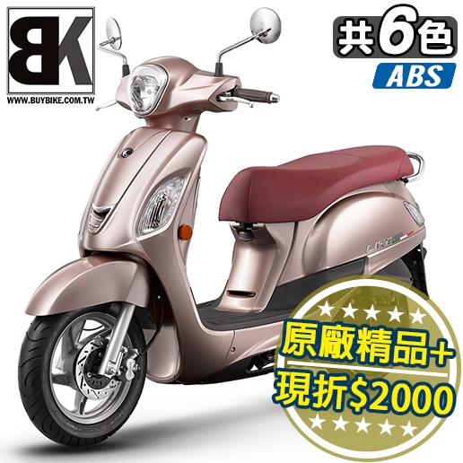 【抽Switch】萊客LIKE125 ABS 2020 送6650精品組 六萬好險 現折2000 可貨物稅4000汰舊(SJ25XF)光陽