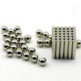 磁石玩具  巴克球磁力棒組合套裝創意益智磁鐵拼搭積木吸鐵石玩具36棒27顆球 時尚芭莎