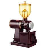 110V咖啡磨豆機家用電動咖啡豆研磨機小型研磨器磨YYP 歐韓流行館