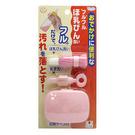 日本 AKACHAN 阿卡將 攜帶式魔法奶瓶刷組-粉