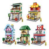 小顆粒拼裝積木塑料微積木女孩兒童益智街景玩具男孩10歲尾牙 限時鉅惠
