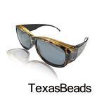 【e-Bay shop】TX-Beads系列-琥珀 偏光太陽眼鏡(可包覆近視眼鏡)