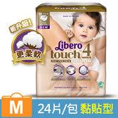 麗貝樂 Touch 嬰兒紙尿褲4號(M-24片/包)