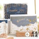 【買一送一】4封一套硫酸紙燙金信封信紙情書唯美生日賀卡明信片【君來佳選】