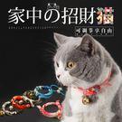 寵物項圈 貓項圈帶鈴鐺貓咪用品幼貓項鏈狗狗脖圈鈴鐺 mc4169『樂愛居家館』