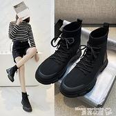 襪靴 針織馬丁靴女2021年秋冬厚底休閒單靴彈力瘦瘦靴襪靴網紅飛織短靴 曼慕