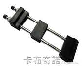 鋼制橡膠磨刀石底座 140-215毫米磨石通用防滑 非水槽磨刀架 卡布奇諾