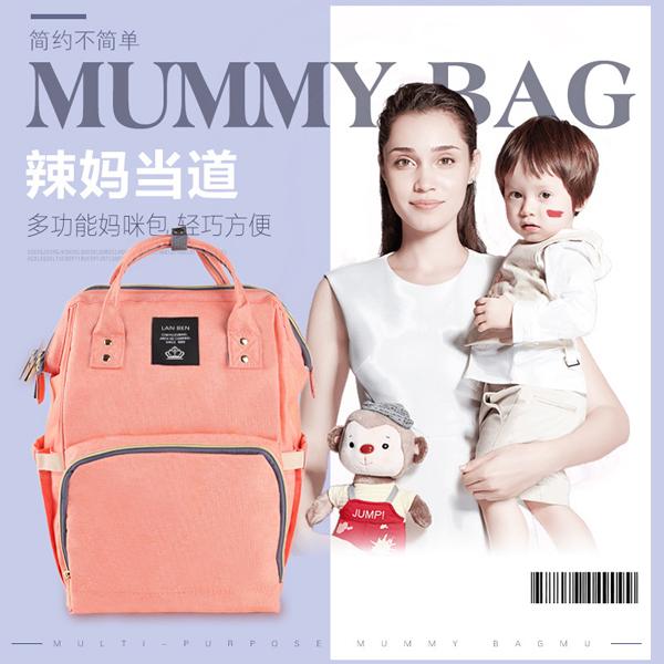 【MM-1】多功能大容量防潑水時尚雙肩背媽媽包 媽咪包 嬰兒孕婦媽媽(4色可選)