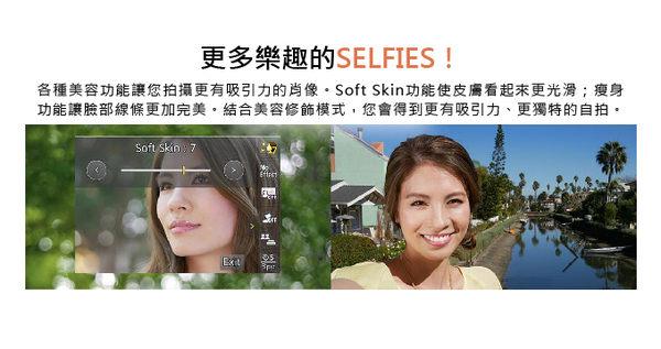 Panasonic DMC GF9K+12-32mm 單鏡組 (中文平輸)~