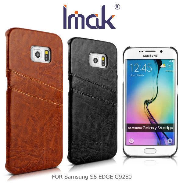 ☆愛思摩比☆ IMAK Samsung S6 EDGE G9250 睿智後插卡保護殼 可插雙卡 皮面背殼