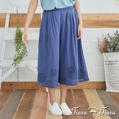 【Tiara Tiara】百貨同步 閃耀刺繡純棉七分褲(藍/灰)