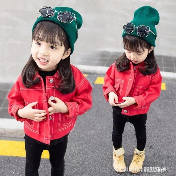 牛仔外套 女童洋氣牛仔外套1-3歲2女寶寶嬰兒童短款夾克開衫4韓版5潮 童趣潮品