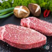 日本和牛 北海道白老牛 菲力牛排(250g±10%)