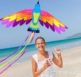 風箏濰坊風箏新款夜光LED風箏七彩鳳凰風箏成人兒童大型風箏線輪 麥吉良品YYS