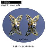 gold 黃金 新品 耳環 金飾 保證卡 重量0.21錢 [ ge 025 ]