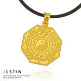 Justin金緻品 黃金墜子 平安八卦 金飾 9999純金墜飾 出入平安 祈求平安 送精緻皮繩 八卦 太極