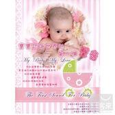 寶寶認識世界的第一個聲音CD (10片裝)