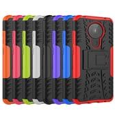 時尚輪胎紋 諾基亞 Nokia 5.3 手機殼 Nokia5.3 塑膠 軟TPU 二合一 支架 防震防摔 保護殼 硬殼